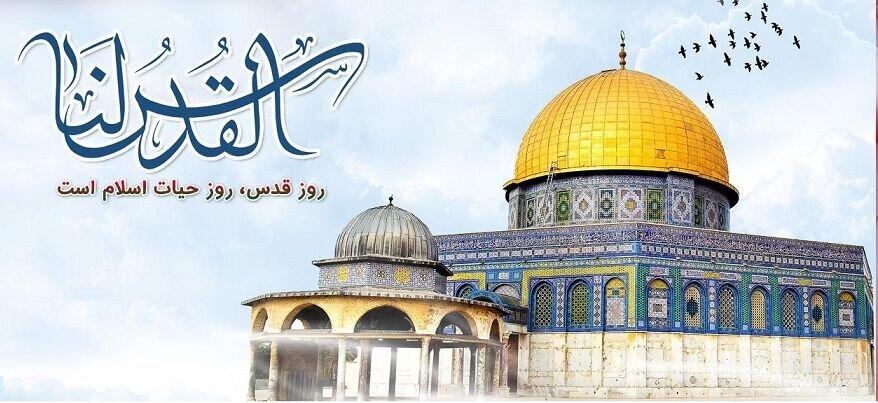 روز قدس یادگار گرانبهای بنیانگذار فقید جمهوری اسلامی ایران است
