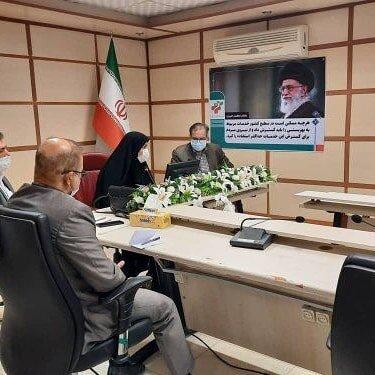 جلسه هم اندیشی بانمایندگان مراکز مثبت زندگی استان کرمانشاه