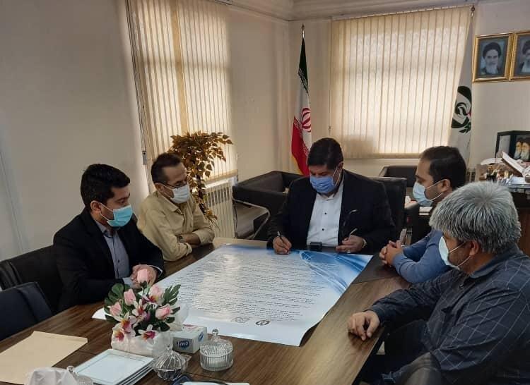 اختتامیه کارگاه منطقه ای توانمند سازی سازمان های مردم نهاد