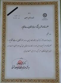 پیام تسلیت مدیر کل بهزیستی آذربایجان شرقی به مناسبت درگذشت همکار بهزیستی
