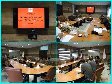 برگزاری چهارمین جلسه کارگروه حمایت و تاب آوری در سکونت گاههای غیر رسمی و حاشیه نشین