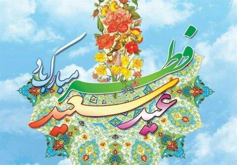 پیام تبریک مدیرکل بهزیستی استان بمناسبت عید رمضان ، عید بندگی