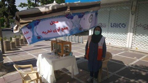 بازدید مسئولان بهزیستی شهر تهران از پایگاه های جمع آوری فطریه