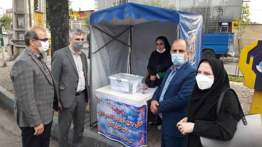 جمع آوری زکات فطریه در ۱۴۰۰ پایگاه بهزیستی استان