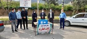 گزارش تصویری| بهشهر│ بازدید معاون امور پشتیبانی و منابع انسانی بهزیستی مازندران از پایگاه های جمع آوری زکات فطریه