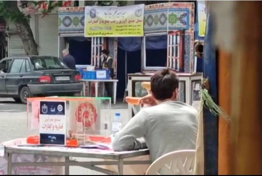 اطلاعیه روابط عمومی اداره بهزیستی شهرستان ساری در خصوص فیلم منتشر شده از جمع آوری زکات فطره