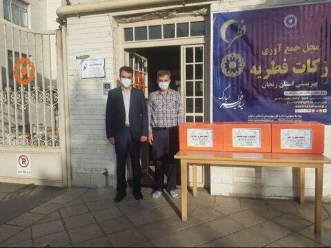 گزارش تصویری | بازدید مدیر بهزیستی شهرستان زنجان از پایگاههای جمع آوری فطریه