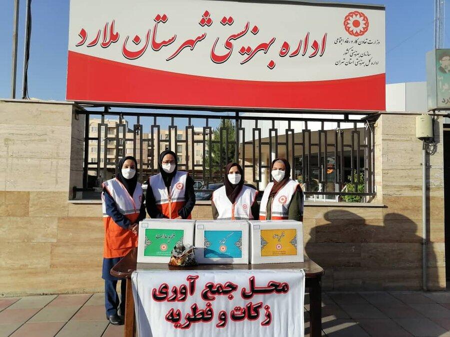 ملارد  استقرار صندوق های بهزیستی در روز عید فطر
