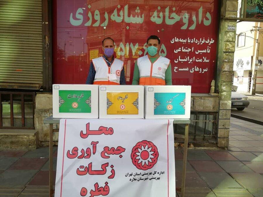 استقرار صندوقهای بهزیستی ملارد در روز عید فطر