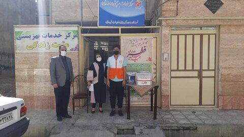 گزارش تصویری  حضور فعال مجموعه مدیریتی بهزیستی استان و شهرستان ها در پایگاههای جمع آوری فطریه