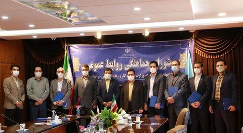 گزارش تصویری |شورای هماهنگی روابط عمومی