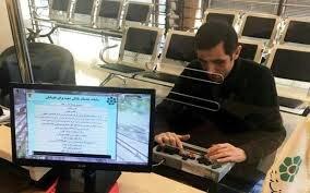 سامانه خدمات بانکی نابینایان و لیست شعب بانک های دسترس پذیر