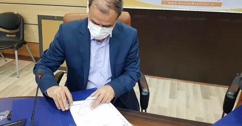 پیام تبریک مدیرکل بهزیستی استان زنجان به مناسبت روز ارتباطات