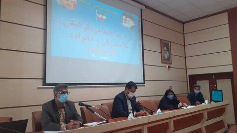 فیروزه | مشارکت فرمانداری فیروزه در مناسبسازی ادارات و اماکن عمومی
