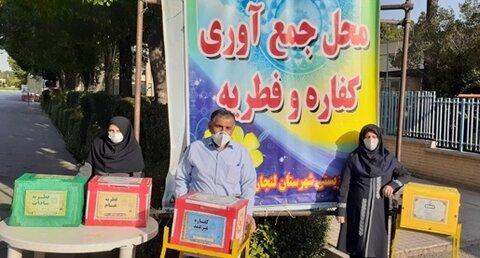 لنجان| جمع آوری زکات فطره در 14پایگاه مستقر در شهرستان