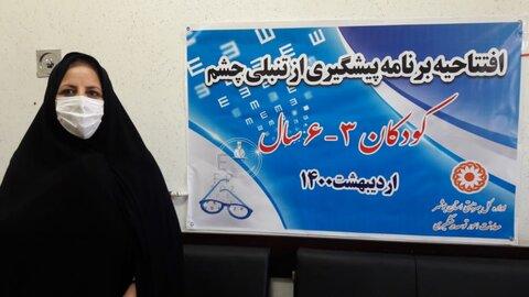 افتتاح طرح پیشگیری از تنبلی چشم کودکان ۳ تا ۶ سال درمدیریت بهزیستی شهرستان بوشهر