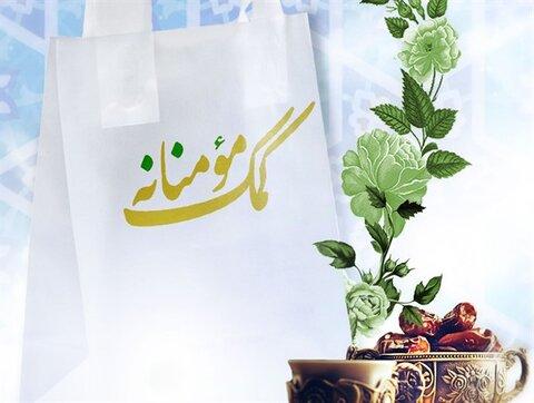 اهدای ۱۰۰۰ بسته غذایی از سوی ستاد اجرایی فرامین امام به مددجویان بهزیستی خراسان رضوی