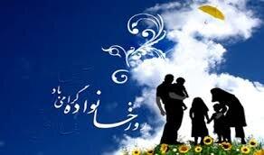 پیام مدیر کل بهزیستی استان قم به مناسبت روز جهانی خانواده