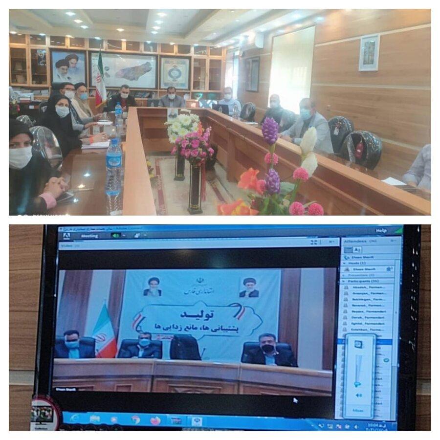 فراشبند | ویدئو کنفرانس ستاد ساماندهی امور جوانان استان با حضور استاندار