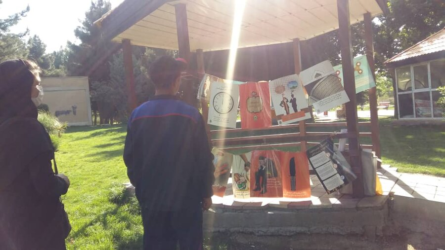 برپائی نمایشگاه اجتماع محور بهزیستی