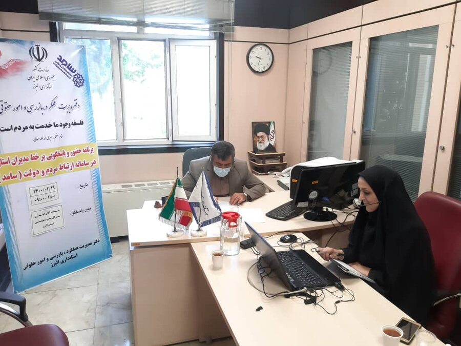 معاون توانبخشی بهزیستی البرز به نمایندگی از مدیرکل بهزیستی استان در سامد پاسخگوی شهروندان بود