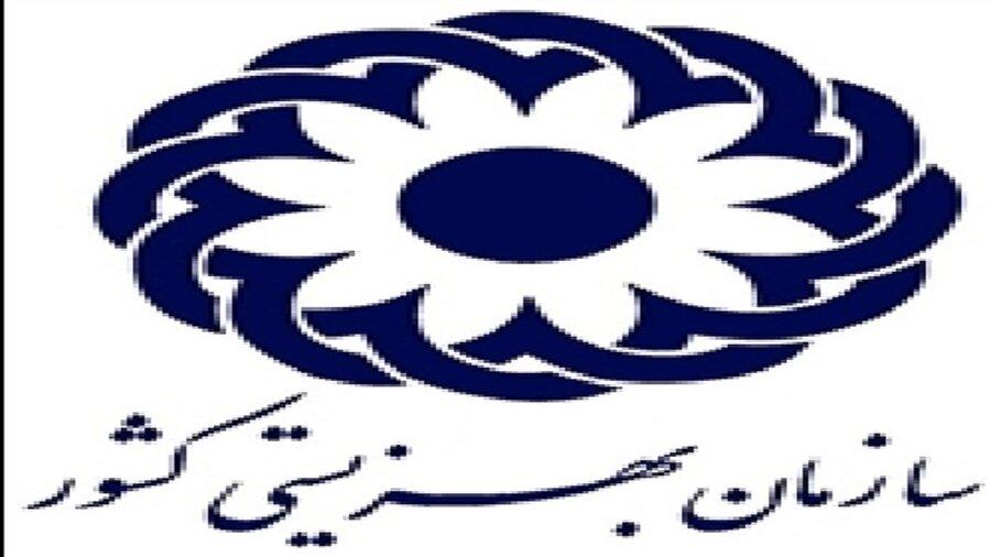 فعالیت ۱۲ مرکز در حوزه خدماتدهی به بیماران روانی مزمن در کرمانشاه