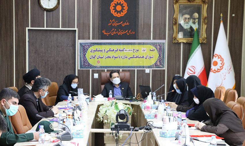 اولین نشست اعضای کمیته فرهنگی و پیشگیری شورای هماهنگی مبارزه با مواد مخدر استان در سال ١۴٠٠