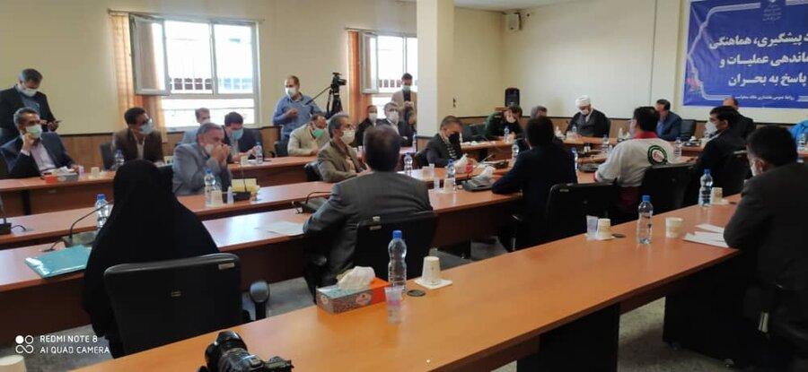 برگزاری ستاد کمیته بحران در قاب تصویر