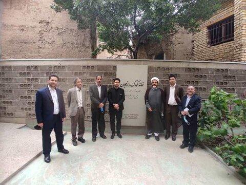 سومین روز ارزیابی تیم قوه قضاییه از مراکز بهزیستی استان