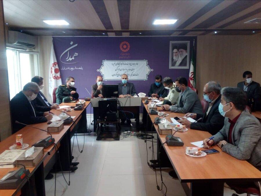 کمیته مشترک شورای هماهنگی مبارزه با مواد مخدر