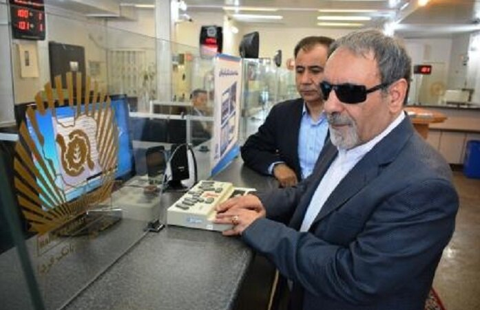 Equipping 150 banks with a special system for the blind