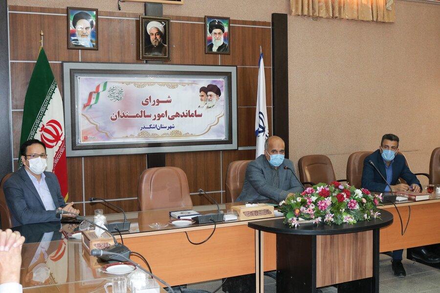 اشکذر | جلسه شورای ساماندهی امور سالمندان شهرستان اشکذر برگزار شد