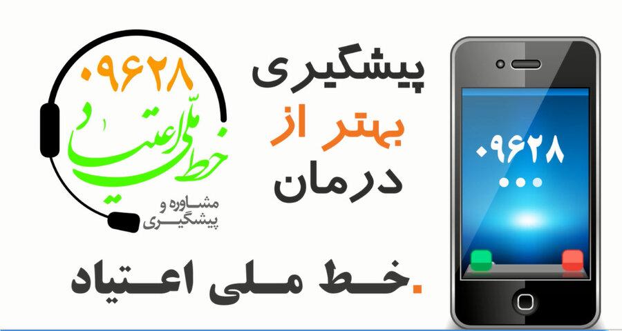 پاکدشت  اجرای اولین طرح ساماندهی معتادین متجاهر شرق استان تهران