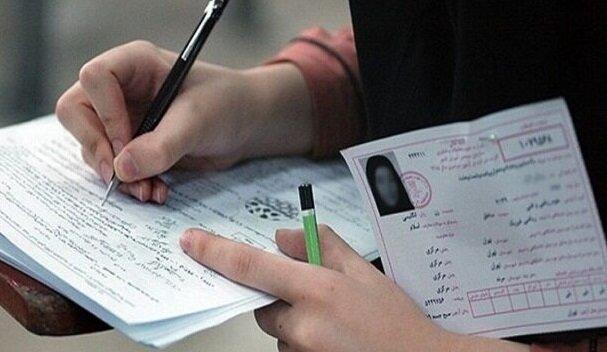 اطلاعیه شماره ۴- دعوت به مصاحبه تخصصی هشتمین آزمون استخدامی مشترک فراگیر