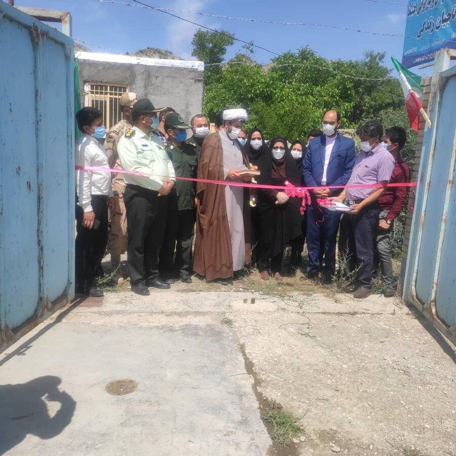 افتتاح مرکز ترک اعتیاد در شهرستان راز جرگلان