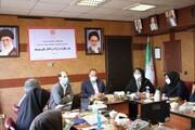 گزارش تصویری| نشست هم اندیشی مسئولان روابط عمومی استان تهران