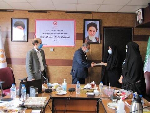 نشست هم اندیشی مسئولان روابط عمومی استان تهران