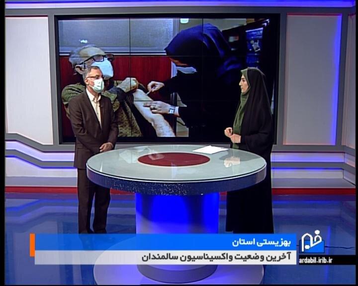 گزارش خبری ا تزریق واکسن به سالمندان و معلولین نگهداری شده در مراکز بهزیستی استان