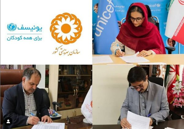 UNICEF and SWO to renewed joint cooperation