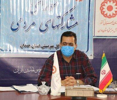 جلسه شورای مشارکتهای مردمی  بهزیستی استان برگزار شد