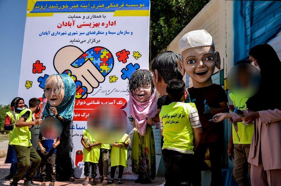 دیوار نقاشی کودکان اتیسم آبادان