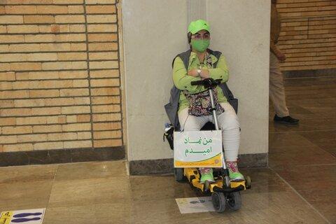 گرامیداشت بیماران آسیب نخاعی در برنامه مترو گردی