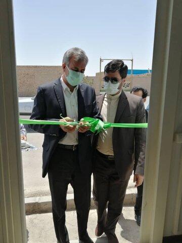 افتتاح مرکز پیشگیری و کاهش آسیب شهرستان زابل