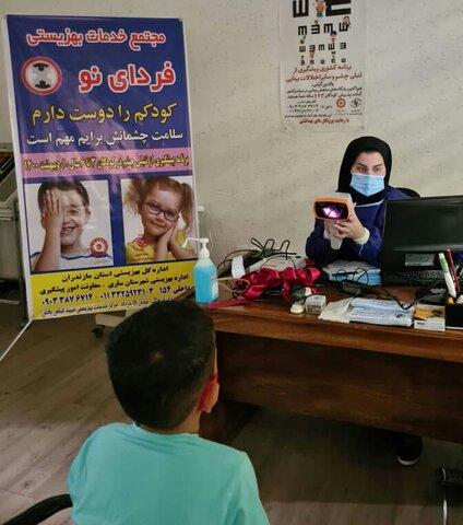 ساری| طرح غربالگری تنبلی چشم کودکان زیر ۶ سال در شهرستان ساری آغاز گردید