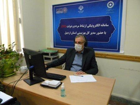پاسخگویی مدیر کل بهزیستی استان به جامعه هدف از طریق سامد