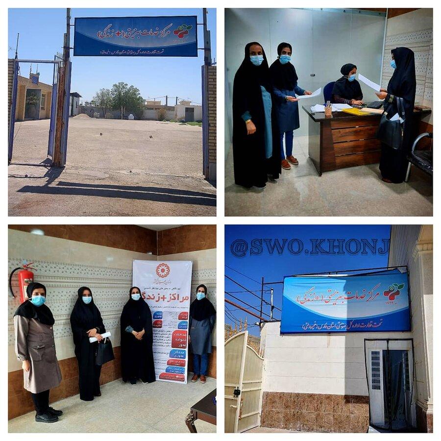 خنج | گزارش تصویری | بازدید تیم نظارت از مراکز مثبت زندگی