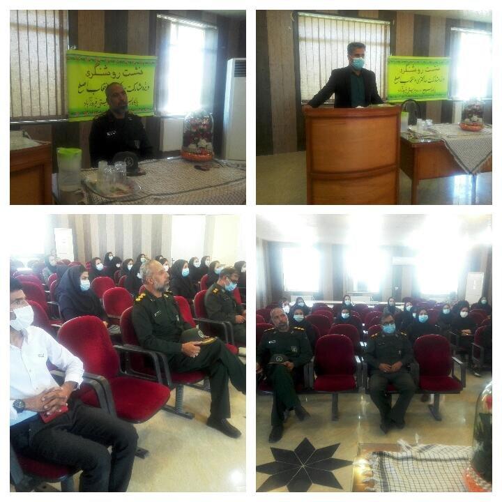 فیروزآباد   نشست روشنگری ویژه مشارکت در انتخابات اصلح