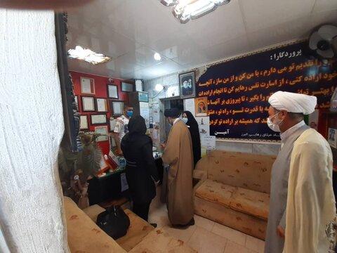 گزارش تصویری | اشتهارد | مرکز ترک اعتیاد