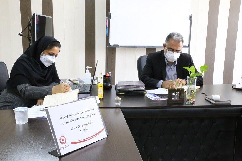 کمیته تخصصی فرهنگی و پیشگیری شورای هماهنگی مبارزه با مواد مخدر