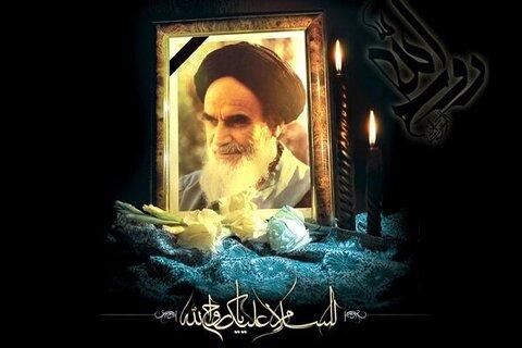 سی ودومین سالگرد ارتحال ملکوتی امام خمینی(ره) تسلیت باد